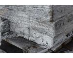 Lot: 1646 - Pallet of Tile