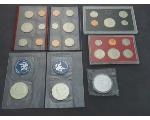 Lot: 225 - PROOF SETS & 1991 SILVER PANDA COIN