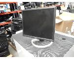 Lot: 3288 - (5) FLAT MONITORS