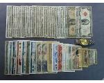 Lot: 7889 - WATCH, U.S. & FOREIGN CURRENCY