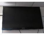 Lot: 45 - 55-inch Samsung TV