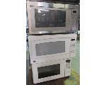 Lot: 61-034 - (3) Microwaves