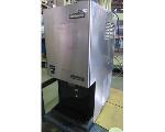 Lot: 61-045 - Scotsman TouchFree Water Machine