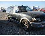 Lot: P21-B98620 - 1997 FORD EXPEDITION SUV