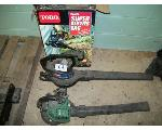 Lot: ANSC-59.COLLEGESTATION - (2) Leaf Blowers