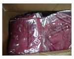 Lot: F995 - BOX OF SCRUB PANTS