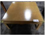 Lot: 02-23450 - Coffee Table