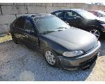 Lot: 05-002749 - 1994 HONDA CIVIC EX