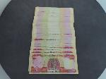 Lot: 8192 - FOREIGN BILLS - IRAQI DINARS