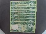 Lot: 8193 - FOREIGN BILLS - IRAQI DINARS