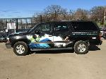 Lot: 41 - 2005 CHEVY SUBURBAN SUV - KEY / STARTED
