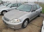 Lot: 5-EQUIP#004116 - 2000 HONDA CIVIC GX-A - CNG