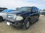 Lot: 0302-09 - 2007 FORD EXPEDITION SUV