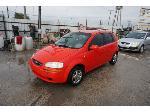 Lot: 06-70865 - 2005 Chevrolet Aveo - Key