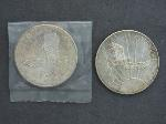 Lot: 1507 - SILVER COINS