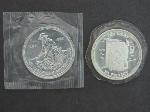 Lot: 1508 - SILVER COINS