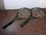 Lot: A7857 - Gamma G-4 Adult Tennis Racquets