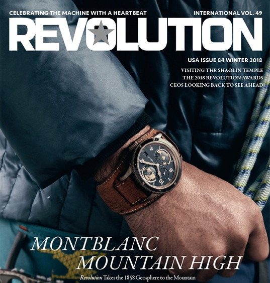 Revolution Magazine Cover