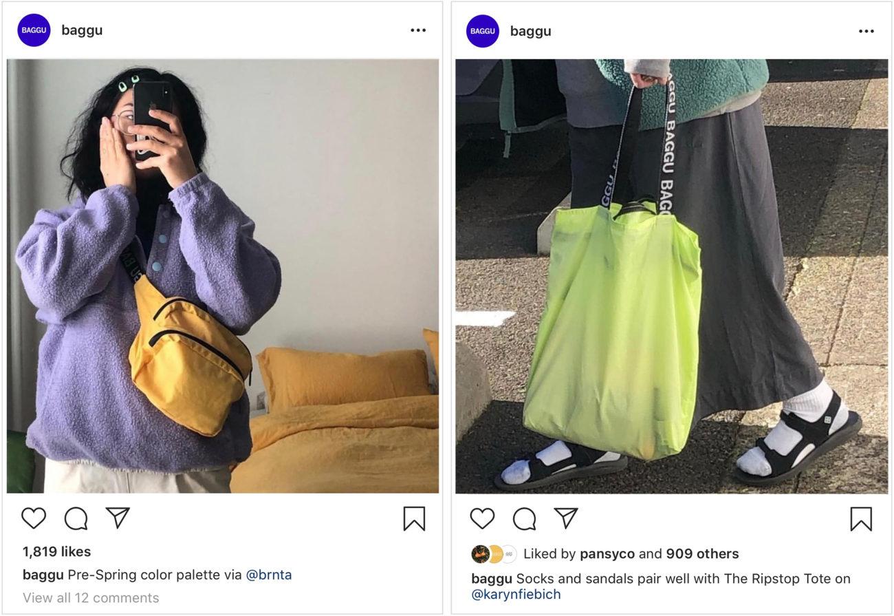 Emily Sugihara, Baggu: Getting Weirder – Well Made E71