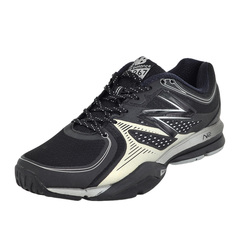 New Balance Mx 1267 Training Shoe