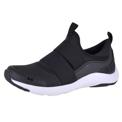 Ryka Elita Nrg Training Sneaker