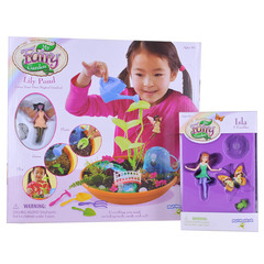 Playmonster My Fairy Garden Lily Pond/Asso Pond