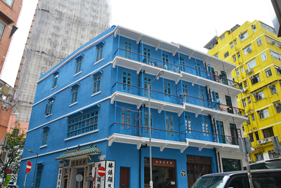 Blue_House_WanChai