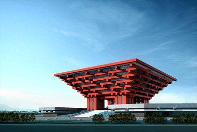 China Art Palace – Mod art marvel