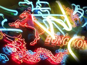 Neon Lights Hong Kong