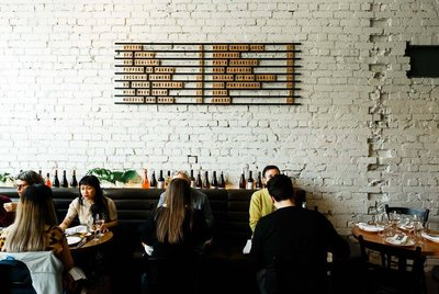Marion, Melbourne: Oenophile's Delight