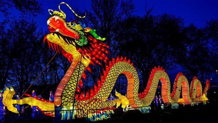 China Lights A Chinese Lantern Festival