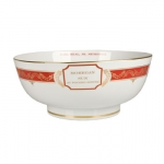 Customizable \Monte Carlo\ Porcelain Trophy Bowl