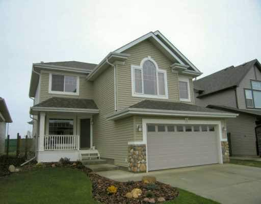 5 Chestermere Crescent - Home in Sherwood Park