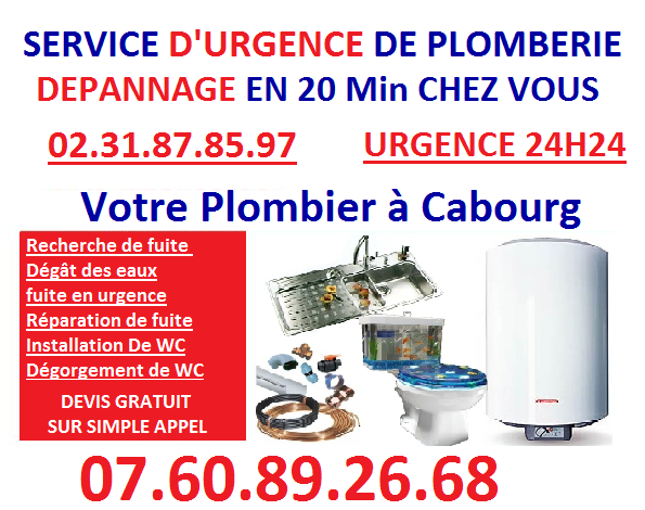 PLOMBERIE 24H24 Cabourg Vitrier serrurier villers sur mer serrurier cabourg serrurier deauville