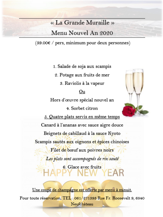 Menu nouvel an 2020
