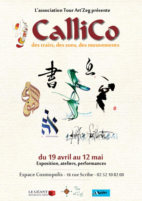 Exposition + Stage