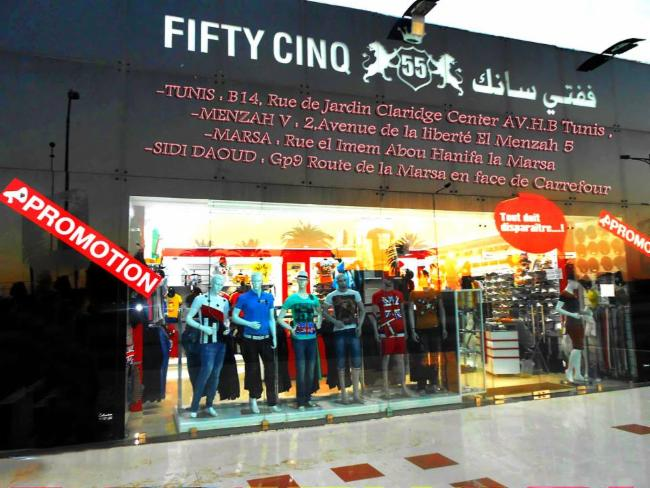 Fifty Cinq Tunis Vêtements Vente de vêtements Vêtements