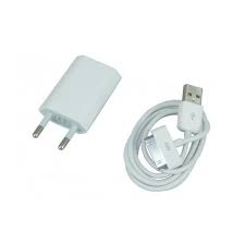 chargeur complet Apple