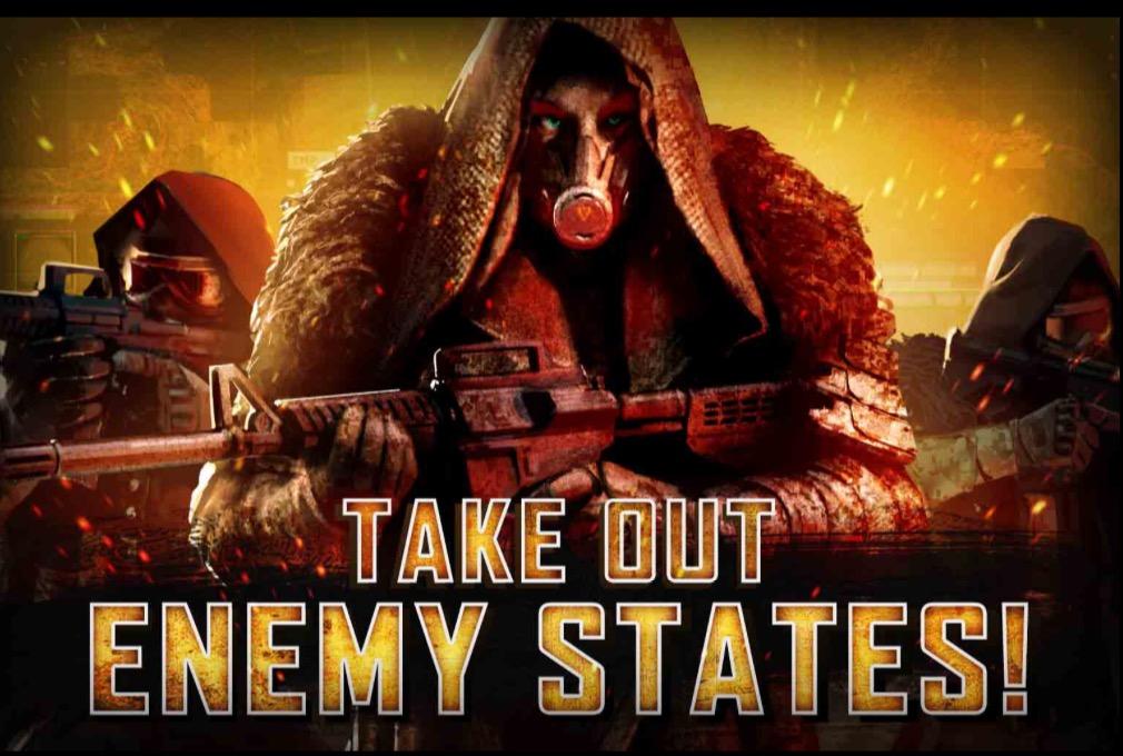 KE - SVS - État contre État
