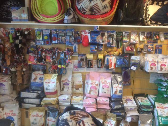 WANIMAUX Paris ARTICLES POUR ANIMAUX DE COMPAGNIE vente d alimentation accessoires et jouets pour animaux de compagnie