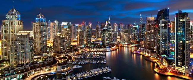 La Vie à Dubaï Dubaï Vacances sans dépenses Voyages & Divertissement