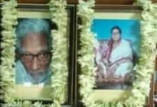 Sananda Shanti Smriti Sangha Regn.no.53465