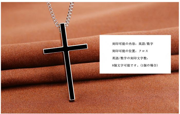 ネックレス 十字架