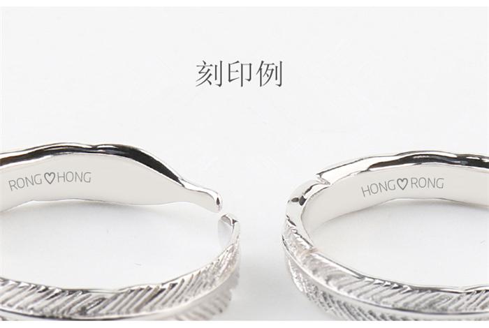 ペアリング 指輪 リング 刻印対象 人気 ブランド