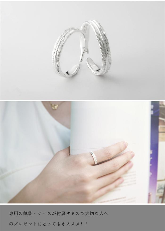 リング 刻印 刻印無料 指輪 メンズ レディース