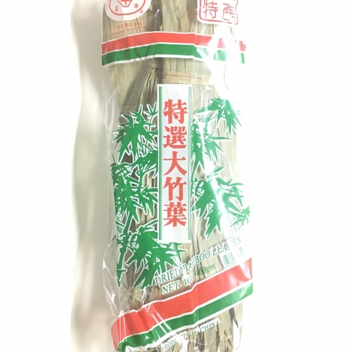 ZF Dried Bamboo Leaves 400g