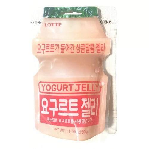 Lotte...