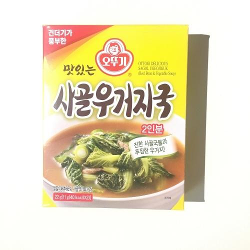 Ottogi Instant Beef Leg Bone & Radish Soup 22g