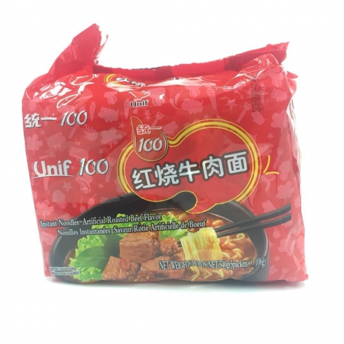 UNI Noodles 5 packs - Roasted Beef Flavour 108g