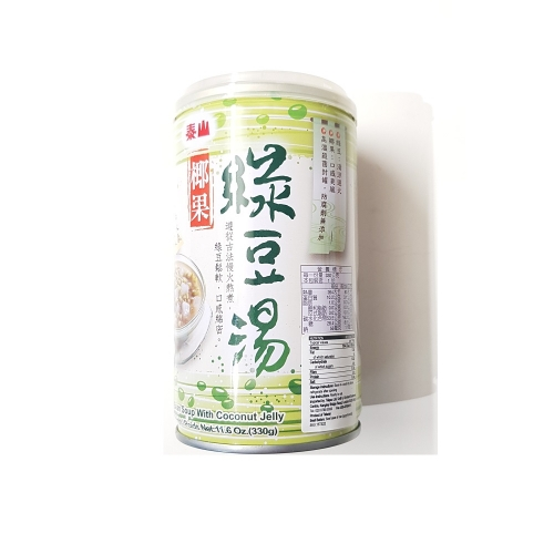 TS - MUNG BEAN SOUP WITH COCONUT JELLY 330g